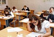 Английский язык подготовка к ЕГЭ
