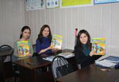 Курсы английского языка для студентов