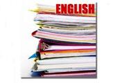Уроки английского: не так, как раньше.