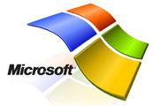 Собеседование в Microsoft (Microsoft Interview)